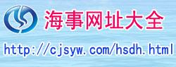 航运服务广告位