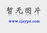 上海博立科技发展有限公司