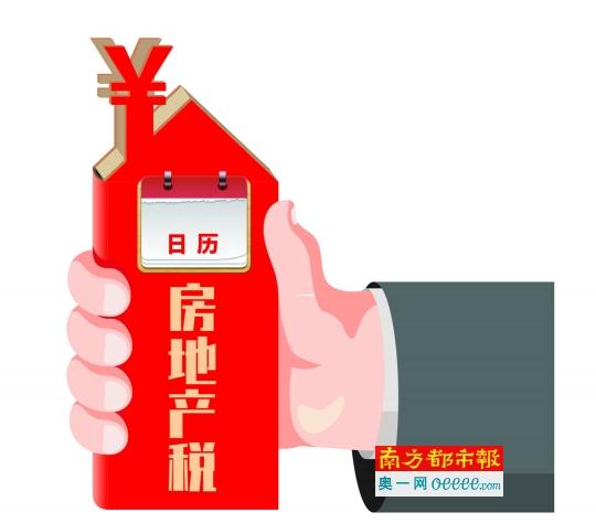 房地产税立法渐行渐近 业内怎么看