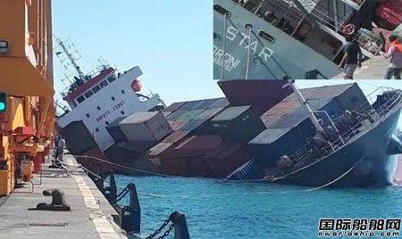 伊朗一艘集装箱船装货时倾覆上百集装箱落水