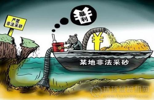 公安部查获非法采砂涉黑资产3亿余元、江砂770.2万立方