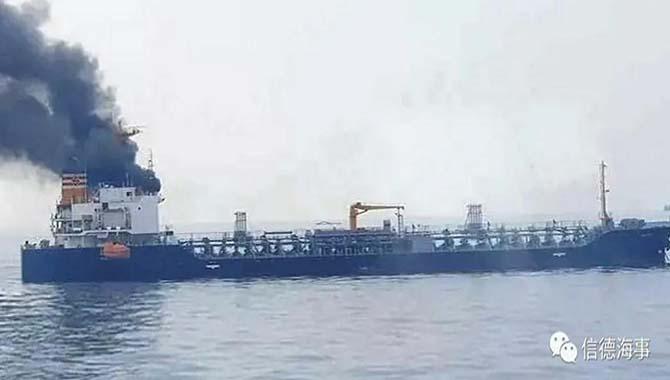 一成品油轮在新加坡附近突发火灾 船员全部获救