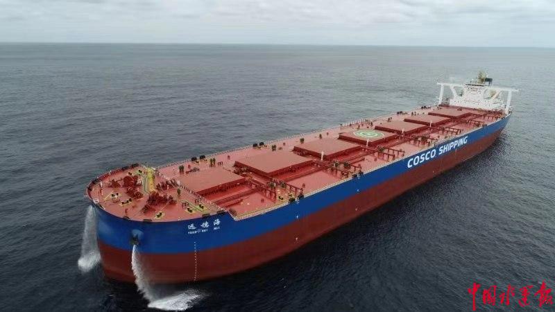 首艘以广州元素命名的全球最大型干散货船交付运营