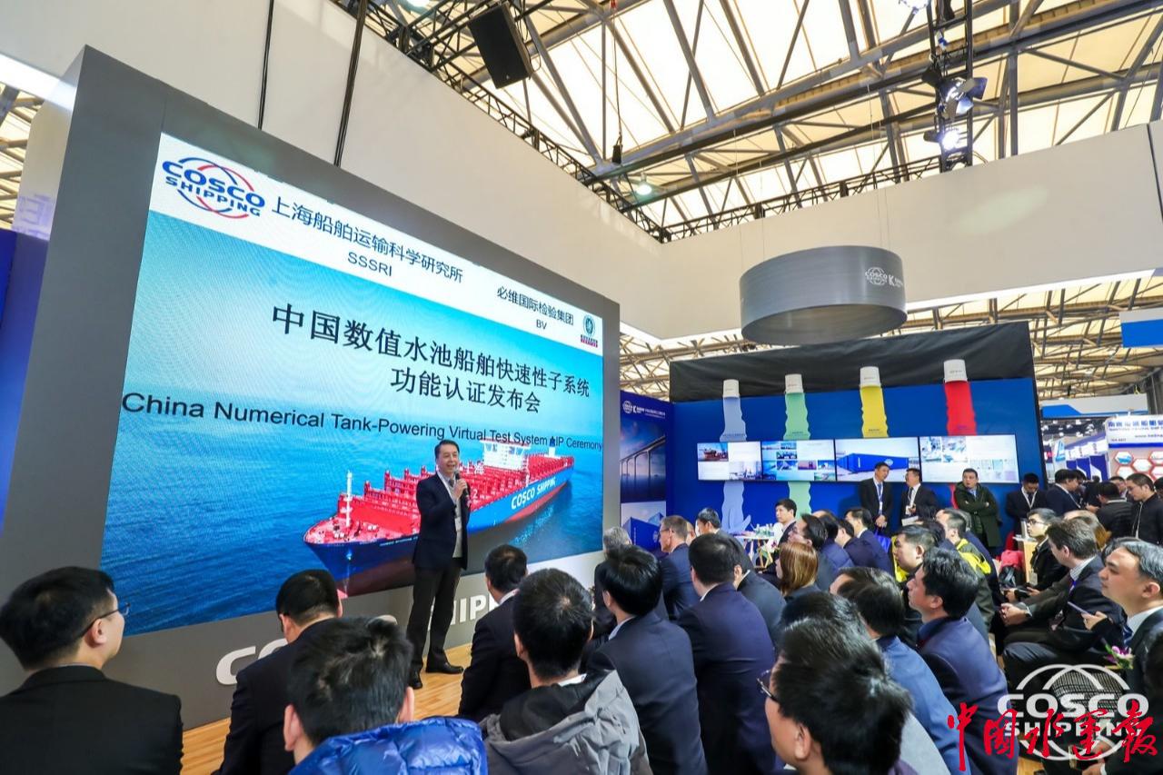 中国船舶水动力性能研究取得新成就