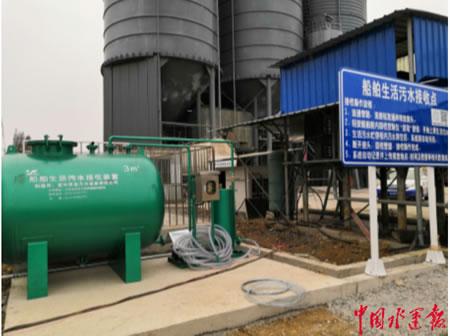 江苏上半年将完成5000艘400总吨以下内河货船防污改造