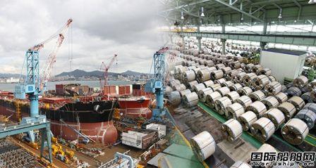"""船板价格暴涨!韩国船企与钢企""""针锋相对"""""""