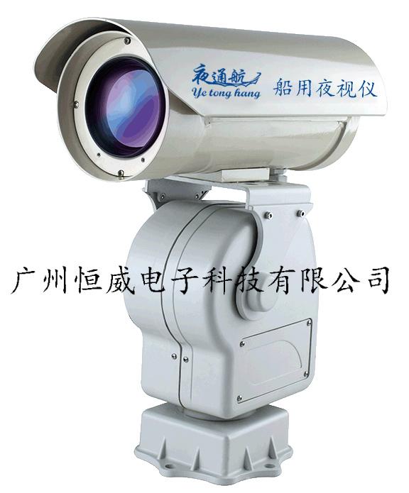 船用夜视仪