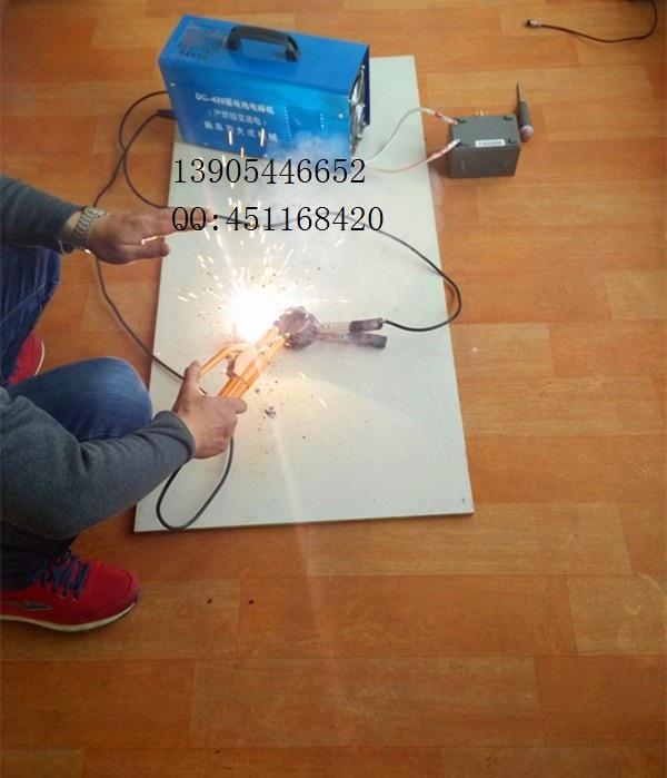 便携式交直流应急焊割电焊机
