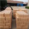 批发义乌E6013电焊条出口电焊条J421