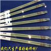 EDCoCr-A-03钴基堆焊焊条