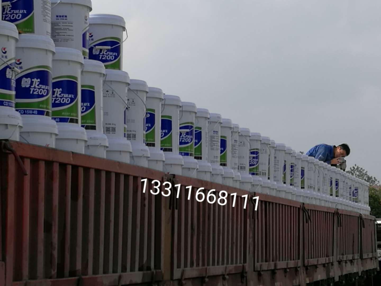 长城尊龙T200