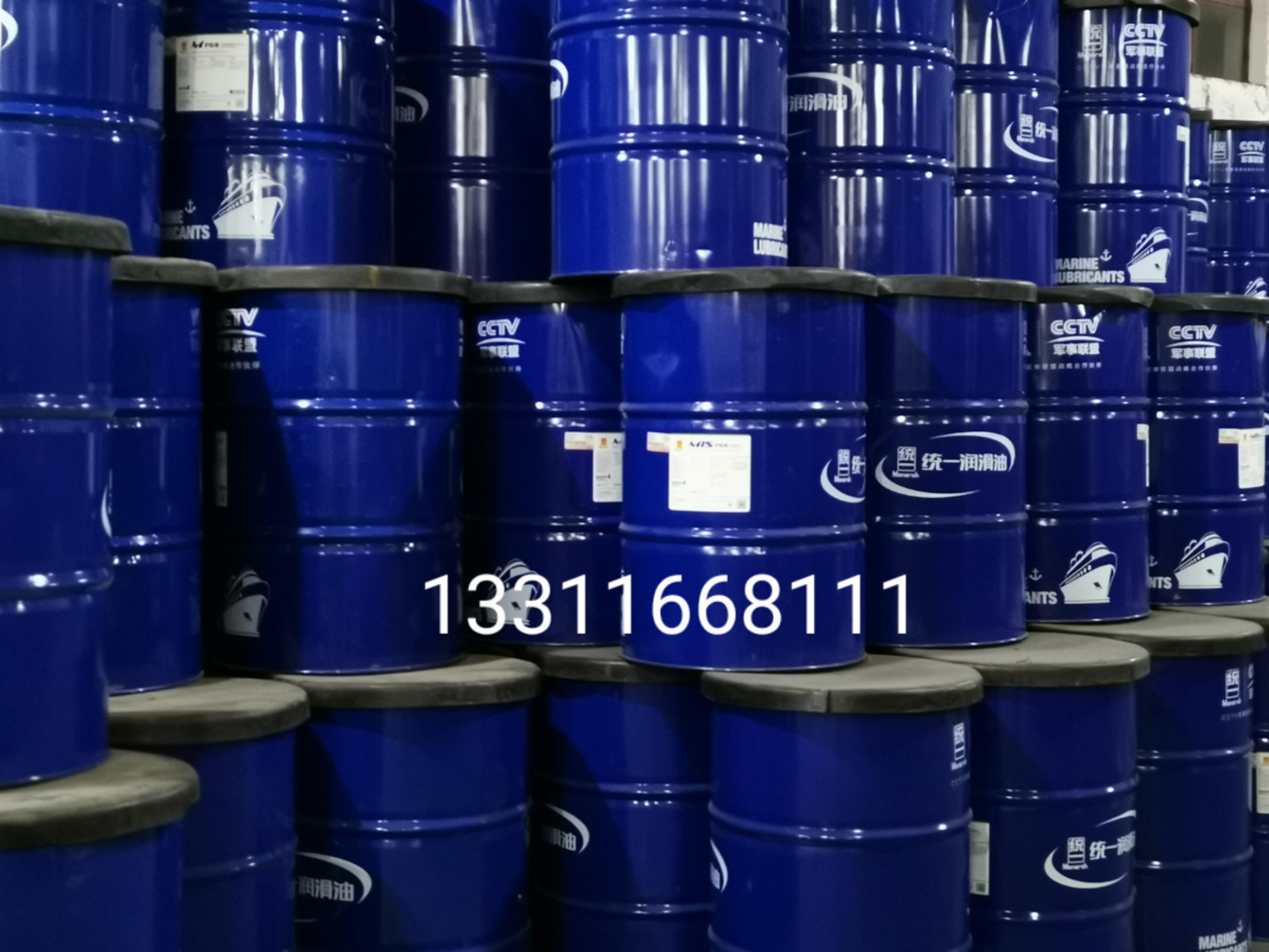 统一护航者船用油